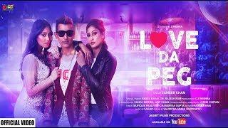 Hindi Song Video MP4 3GP Full HD