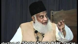"Qayenat Ki Sab ki Bari Haqaqat ""Qayamat"" by Dr Israr Ahmed part 1"