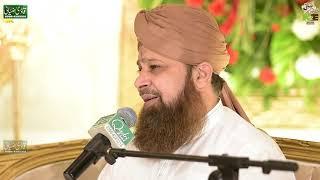 Huzoor Aisa Koi | Owais Raza Qadri | Zikar e Mustafa Grand Mehfil in Saeed Colony Faisalabad 4K