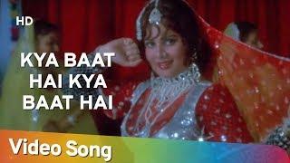 Kya Baat Hai Kya Baat Hai | Laxmi (1982) | Raj Babbar | Reena Roy | Ranjeet | Jeetendra