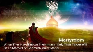 The Features of Imam mahdi Soldiers