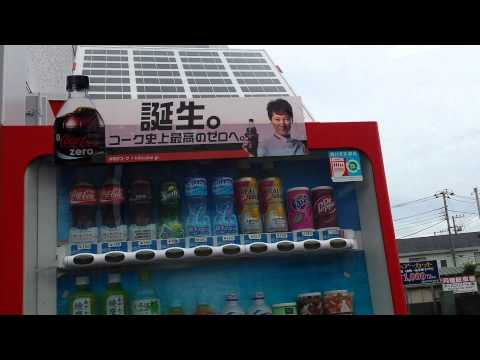 With Coca-Cola solar panel vending machine #43