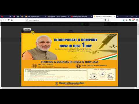 How to check the Company is Real or Fake And Registered or Not
