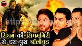 #AjayDevgn की सिंघमगिरी के आगे KHANS के छुटे छक्के | Ajay Devgn Latest News