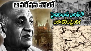 Shocking Facts About Operation Polo | Interesting Facts In Telugu | Star Telugu Yvc |