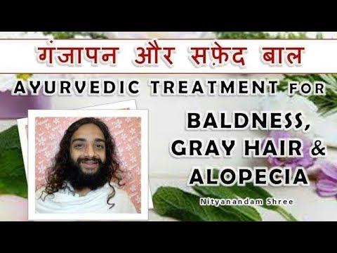 BALDNESS SOLUTION AYURVEDIC TREATMENT FOR ALOPECIA BALDNESS PREMATURE GRAY HAIR & HAIR FALL NITYANAN