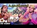 Download Ali Ali - Muhammad Umair Zubair Qadri And Sohail Kalem Faroqi  - New Manqabat 2017 MP3,3GP,MP4