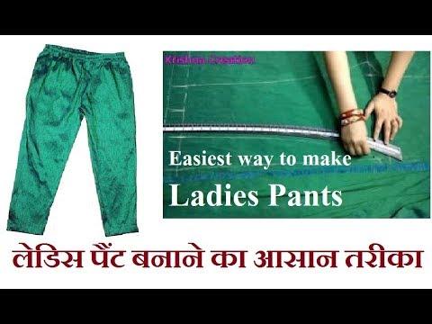Xxx Mp4 Ladies Pant Women Pajama Pant Cutting And Stitching Krishna Creation 3gp Sex