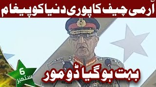 We have done enough, now world must do more - Army Chief Address