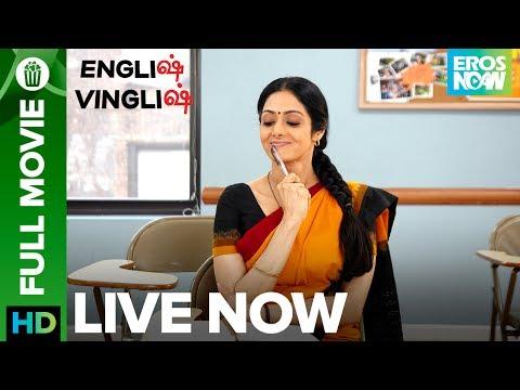 English Vinglish | Tamil Full Movie LIVE on Eros Now | Sridevi, Mehdi Nebbou, Priya Anand & Adil