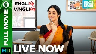 English Vinglish | Tamil Full Movie LIVE on Eros Now | Sridevi, Mehdi Nebbou, Priya Anand & Adil