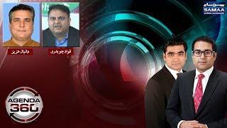Kese Banega Naya Pakistan? | Agenda 360 | SAMAA TV | 09 June 2018