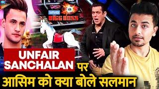 Bigg Boss 13   Salman Khan Takes Class Of Asim For Unfair Sanchalan   BB 13