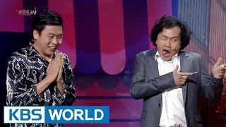 Extreme Theater Troupe |  극닥전 극단 [Gag Concert / 2017.09.23]