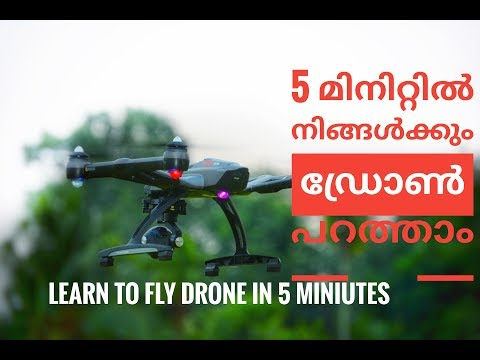 Learn to fly Drone in 5 minutes _ malayalam