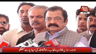 Punjab Law Minister Rana Sanaullah Talks to Media