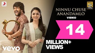 Gang Leader - Ninnu Chuse Anandamlo Video Telugu | Nani | Anirudh