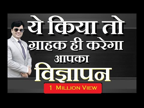 6 Real Examples How to Multiply Sales and Profit   By Dr. Amit Maheshwari
