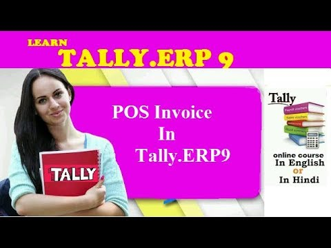 POS Invoice In Tally.ERP9 in Hindi