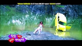 Love Pain Kuch Bhi Karega Odia Movie || Sehejadi  Video Song MAKING | Babushan , Supriya |