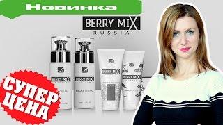 Хит Продаж.  5 новинок от Armelle Berry Mix Армель Олеся Селезнева