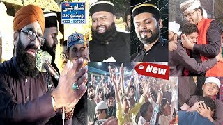 By Shahzad Hanif Madni | beautiful video naat | 2019