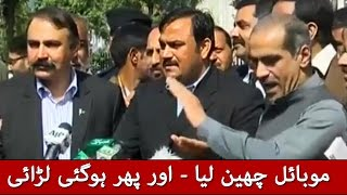 Funniest Press Conference of All Time - Khawaja Saad vs Angry Journalists