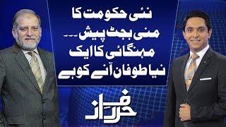 Harf-E-Raaz with Orya Maqbool | Full Program | 18 September 2018 | Neo News
