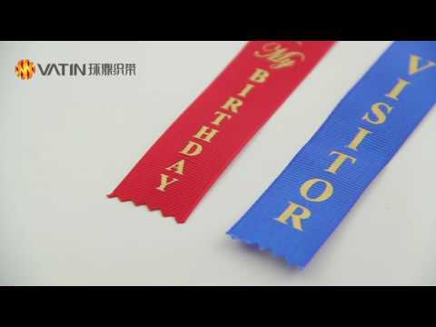 Top Sports Expressions Award Ribbon Rosette