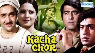 Kacha Chor - Part 1 Of 12 - Randhir Kapoor - Rekha - Superhit Bollywood Movies