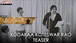 Kodakaa Koteswar Rao Song Teaser   Agnyaathavaasi Songs   Pawan Kalyan   Trivikram   Anirudh