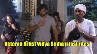 Veteran Artist Vidya Sinha ji last rites at Oshiwara Crematorium   Full Video