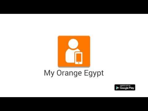 Orange Egypt| How to use My Orange Mobile App?