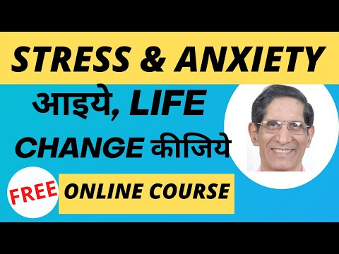 A VERY IMPORTANT VIDEO: छोटा आभार = बड़ी सफलता [44M] Dr. Arora Sudhir Pune Counseling Mind Techniques