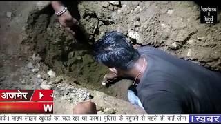 HORIZON HIND NEWS - अशोक नगर भट्टा में खुदाई के दौरान निकले चांदी के सिक्के।