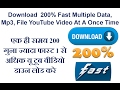 Learn How To Download 200 Fast Multiple Malty Videos Data Mp