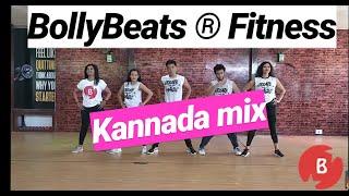 RETRO KANNADA SONGS BOLLYBEATS CHOREO DANCE ANIMATION ROHIT SAUD