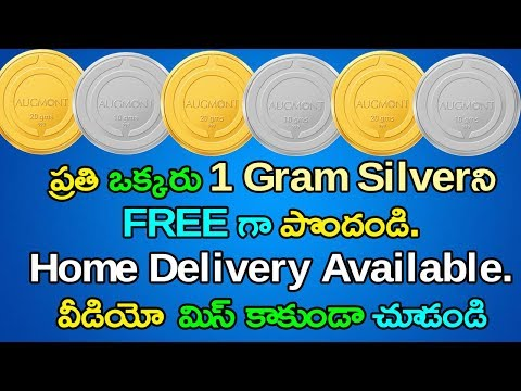 Get 1 Gram Silver Coin Free For Everyone | Augmont App SignUp Bonus Loot Offer | Telugu Tech Trends