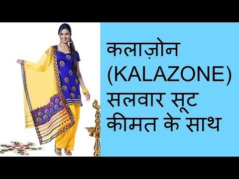Kalazone Salwar Suit With Price