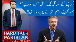 HARD TALK PAKISTAN | 15 September 2019 | Dr Moeed Pirzada | Mayor Karachi Wasim Akhtar | 92NewsHD
