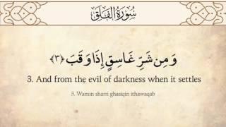 Surat Al falaq 113   Alafasy with Children Memorise Quran   مشاري العفاسي مع الأطفال  سورة الفلق