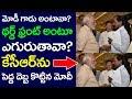 Pm Modi Took Serious Decision On Cm Kcr Telangana News Take One Media Kcr Third Front Andhra