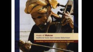 Balochi music: Music of Makran | Gwati saz