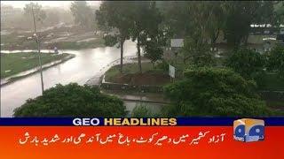 Geo Headlines - 10 AM - 14 March 2018