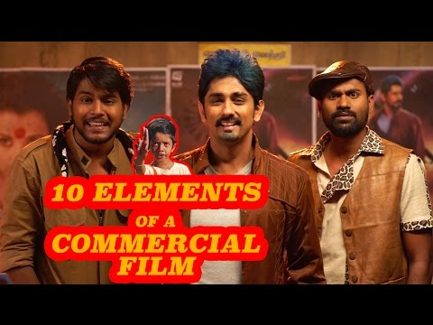 10 Elements Of A Commercial Film | Jil Jung Juk & Put Chutney