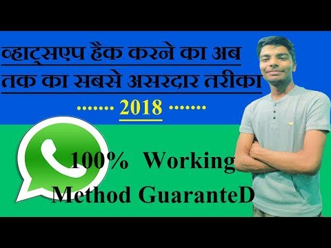 how to hack someone's whatsapp account || in hindi || Without Qr Code/Barcode Scaning