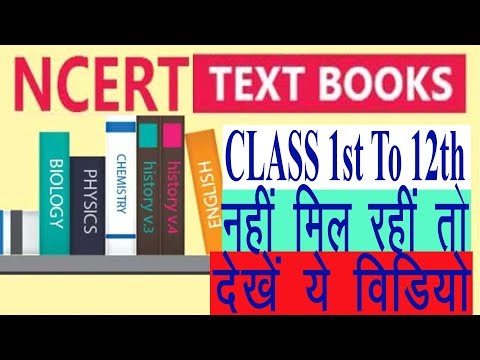 NCERT BOOKS BUY ONLINE, IN HINDI Daily New Advise