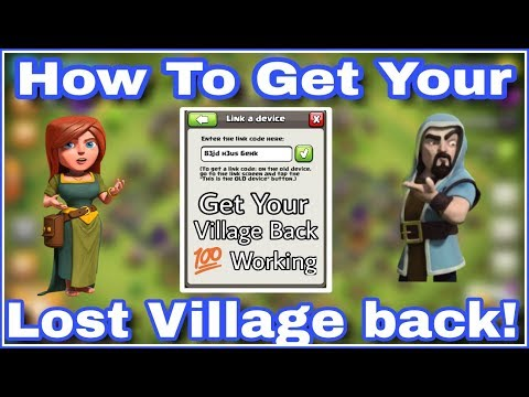 How To Recover/Get Back Your Lost Village in Coc (Gmail Id Registered Or Not) With Proof | HINDI