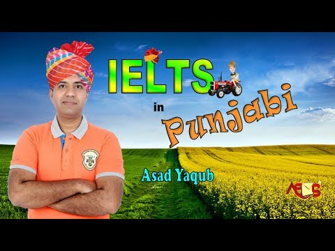 IELTS Writing Tips and Tricks in Punjabi | Asad Yaqub