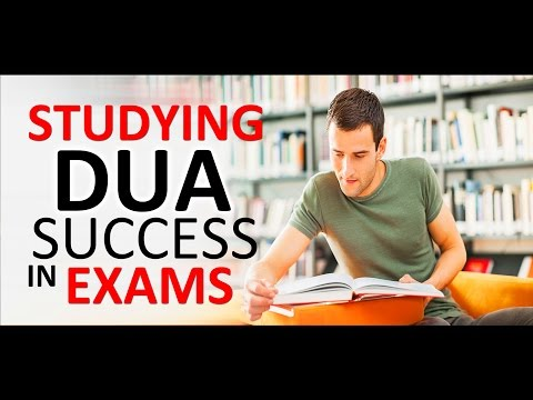 Listen Daily This DUA For Exams Success ᴴᴰ | Studying Dua for for Study and Exam